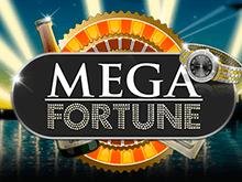 Играйте в Мега Фортуна на деньги