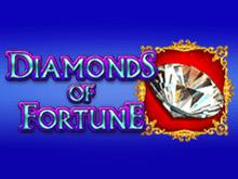 Игровой слот Бриллианты Фортуны для реальных выигрышей по максимальной ставке